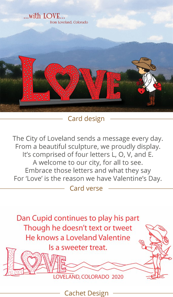 2020 Valentine Card Image